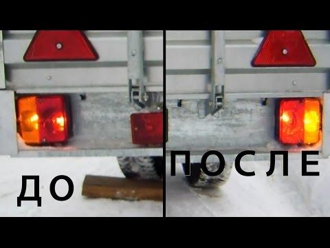 Автосвет Колхозим фонари прицепа МЗСА