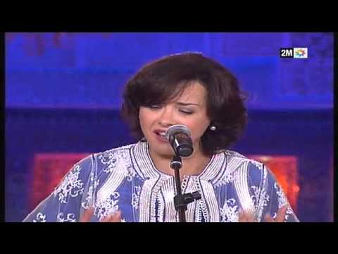 Karima Skalli كريمة الصقلي - هل لداعيك مجيب