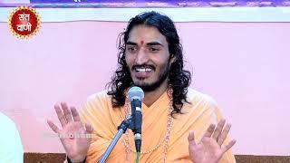 अब होगी सास बहू की लड़ाई खत्म  || Sant kriparamji Maharaj जरूर देखें