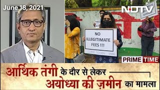 Prime Time With Ravish Kumar: Schools Suspend Classes For Students Over Non-Payment Of Fees