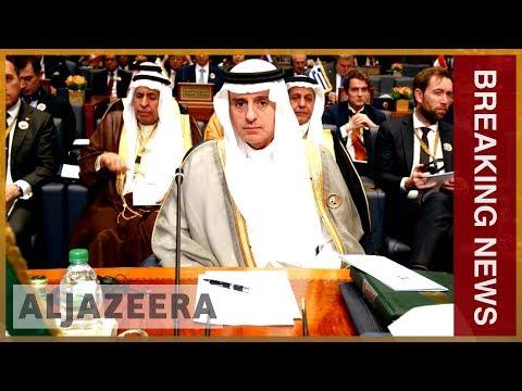 🇸🇦Saudi King Salman announces government reshuffle | Al Jazeera English