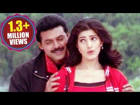 Seenu Movie Songs - Hello Neredu Kalla - Daggubati Venkatesh, Twinkle Khanna