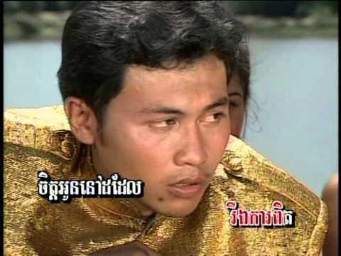 (Sing along)( Khmer Karaoke ) Luong Loam Chav SroTorbChek /លួងលោមចៅស្រទបចេក