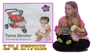 Обзор на кукольную коляску для двойни! - Twins Stroller 🎭