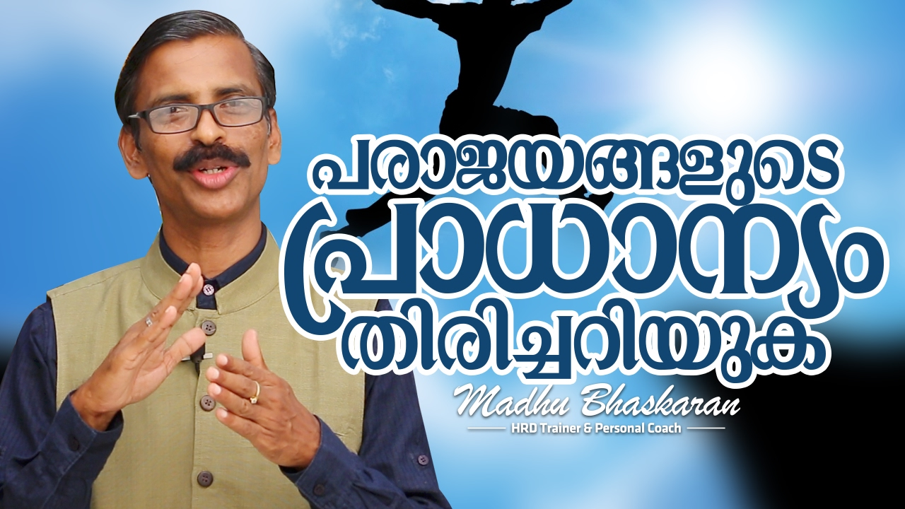 importance of malayalam What is the importance of reading books you understand your thoughts and emotions more clearly it makes you realize who you really are and makes your life more.