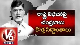 Dual Eyes Theories and Offscreen Plays - TDP Internal Voice