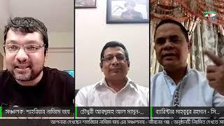 jiboner golpo - 38 |চৌধুরী আবদুল্লাহ আল মামুন | মাহবুবুর রহমান |খন্দকার গোলাম ফারুক | খঃ মহিদ উদ্দিন