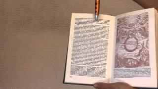 Скорочтение - Чтение под метроном
