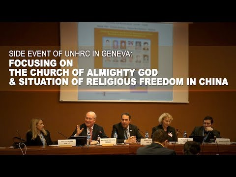 UNHRC Side Event: Focusing on The Church of Almighty God & S
