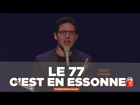 Haroun - Le 77 c'est en Essonne #OnRigoleBienLieusaint