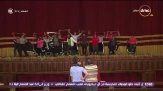 مساء dmc - أمل مبدي : رئيس الإتحاد المصري لذوي الإحتياجات الخاصة : هناك 28 دولة تشارك في الملتقى