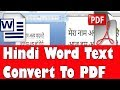 Best Method to convert Hindi Text Ms Word file to PDF by Microsoft XPS Document Writer