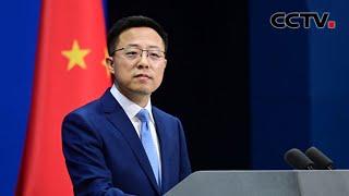 美批准对台军售 中国外交部:敦促美方立即取消 |《中国新闻》CCTV中文国际 - YouTube