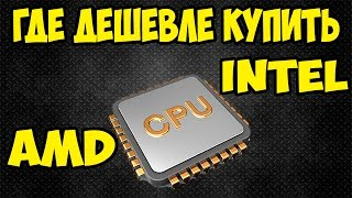 Процессор AMD Phenom II X4 955 Black Edition с Aliexpress.  Аналог AMD FX 6200/6300 и Intel Core I7