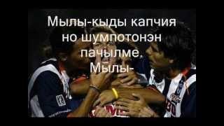 Бурановские бабушки (alamandi-club.com).wmv(