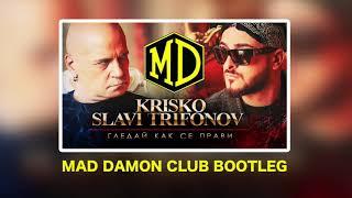 Krisko ft. Slavi Trifonov - Gledai Kak Se Pravi (Mad Damon Club Remix)