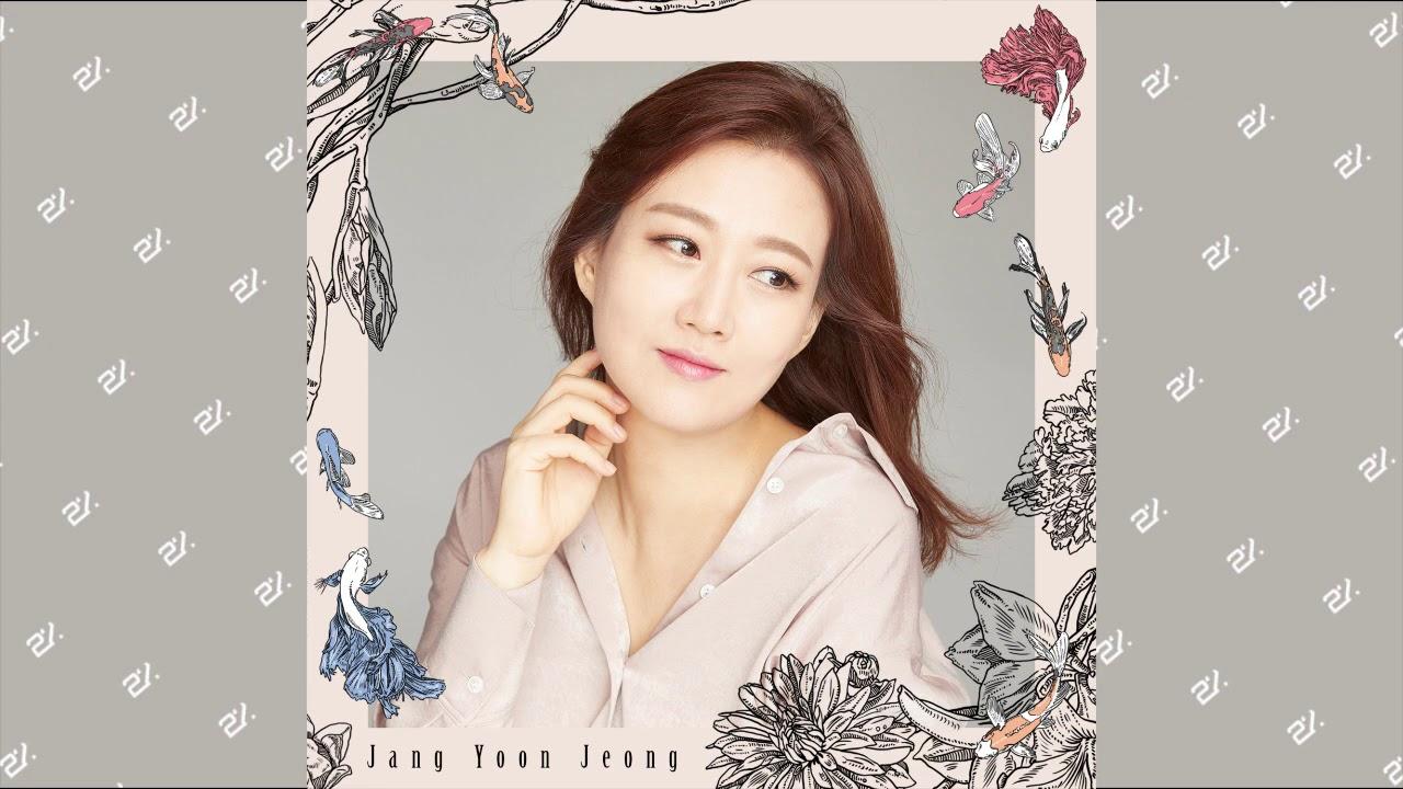 [장윤정 신곡] '좋은 당신' 1시간 듣기 / 장윤정 BEST 2020 / 장윤정 베스트 / 트로트 베스트 / 장윤정 트로트 / Jang Yoon Jeong #Trot