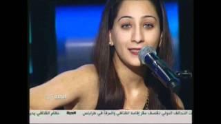 Ema Shah, une chanteuse Koweitienne chante en Tamazight