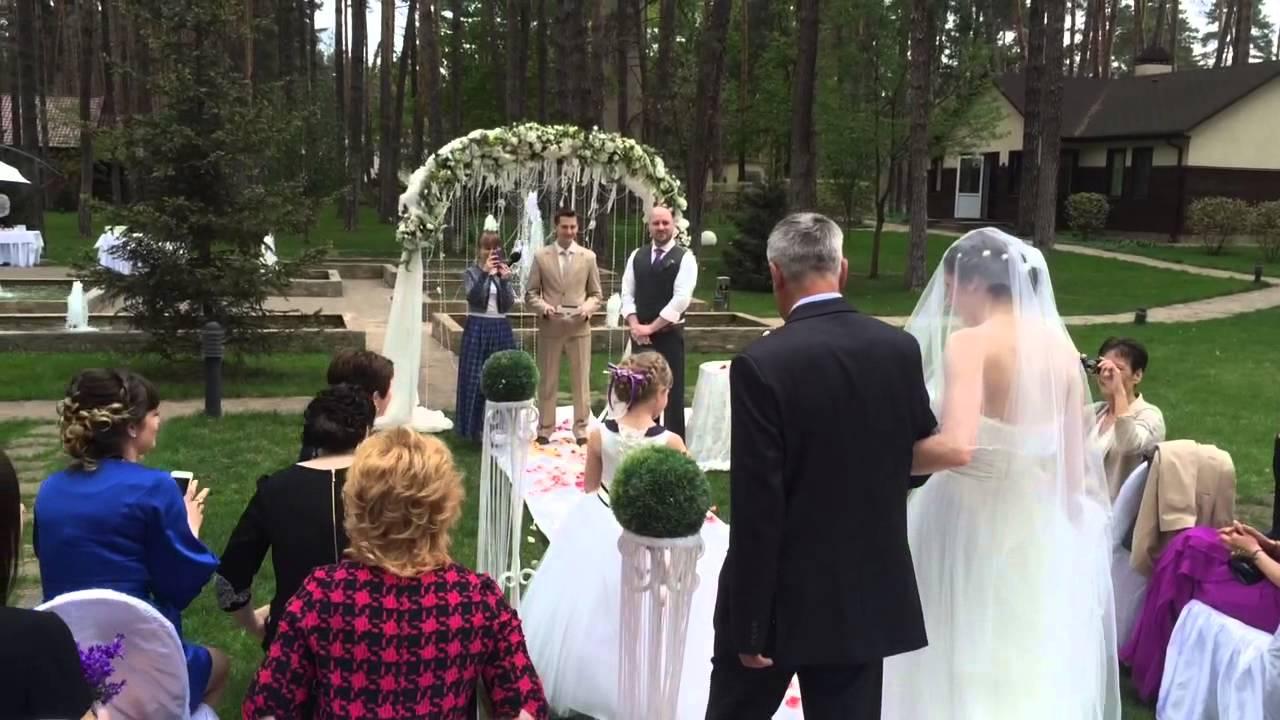 Музыка на выход невесты на выездной регистрации