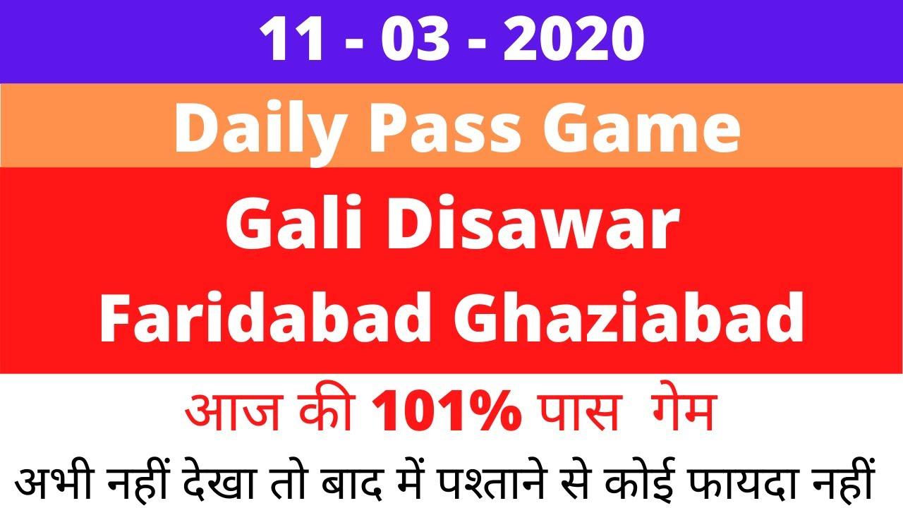 Satta King - Gali Disawar 11 March 2020 - YouTube