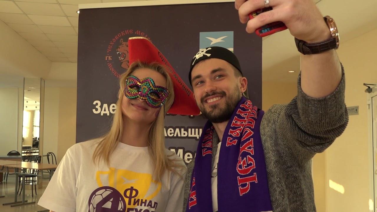 СТОЛИЦА ГАНДБОЛА: история о том, как медведи Кубок России завоевали