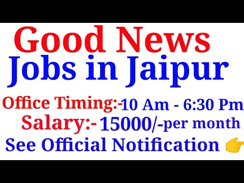 Office work|Private Jobs in Jaipur for Fresher Vaishali Nagar | Special Private Jobs all over India