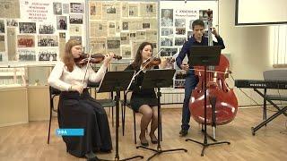 В Уфе прошла студенческая конференция  «Инструментальная музыка и танцы XVII века»