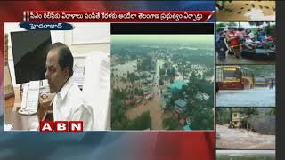 Kerala Floods   CM KCR Sanctions 25 Crores To Kerala Relief Fund   ABN Telugu