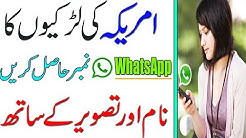 How To Find American Girls Whatsapp Numbers 2019  ||New trick/100% Working