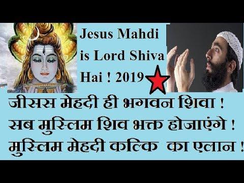 All Muslims R Brahmins, will follow Bhagwan Shiva. messiah007.com.