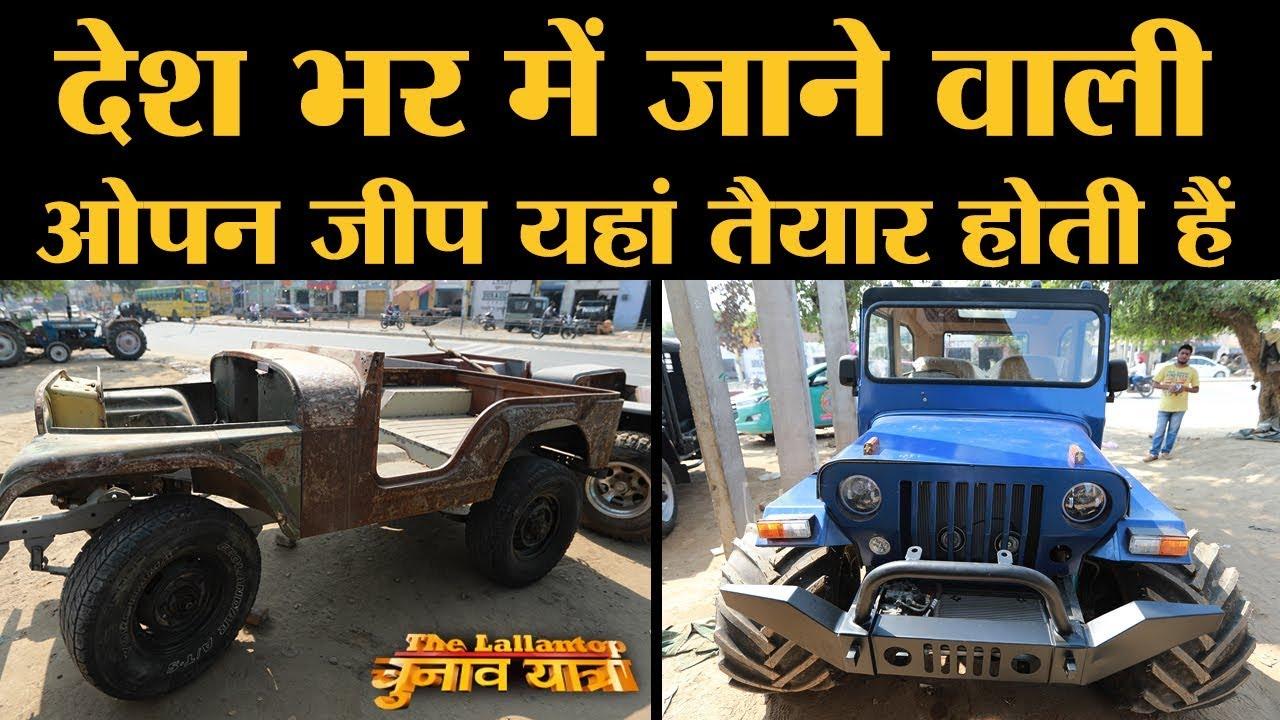 Open Jeep Market In Dabwali Sirsa Haryana Pakistani Willy Jeep