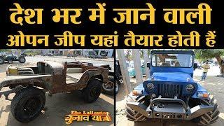 Open Jeep Market in Dabwali Sirsa Haryana | Pakistani Vili Jeeps | Army Auction Jeeps