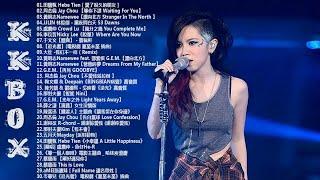 2018 KKBOX 風雲榜- 匯集音樂排行榜   2018新歌 & 排行榜歌曲 - 中文歌曲排行榜2018 ♫ ( 新歌 2019 - 新歌 2020) 【熱門精選】抖音必聽的30首歌 2018必聽