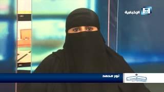 أصدقاء الإخبارية - نور محمد