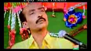 Ami Bondi Karagare Mujib Pordeshi