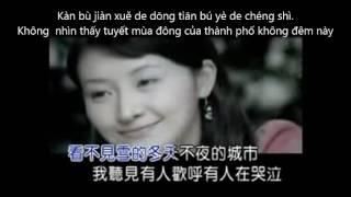 Học Tiếng Trung Qua Bài Hát, You Mei You Ren Gao Su Ni
