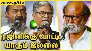 ரஜினிக்கு போட்டி யாரும் இல்லை : Vijayakumar & S. A. Chandrasekhar WOW about Rajini Politics
