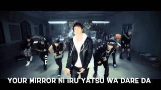 BTS - No More Dream Japanese MV Romanized Lyrics