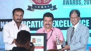 National Education Excellence Awards, 2016 - Ramanand Institute of Pharmacy Management & Technology