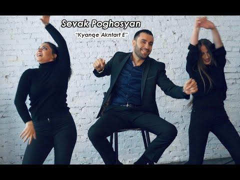Sevak Poghosyan - Kyanqe Akntart E (2020)