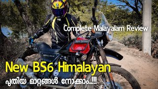 New Bs6 RE Himalayan || Off-road & On road review..!!!