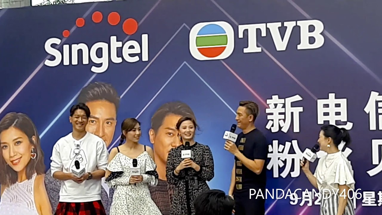 Singtel TVB Event @ Jurong Point - 28/9/2019 : Kenneth 马国明 Mandy 黄智雯 Rebecca 朱晨麗 Chris 黎諾懿 (3)