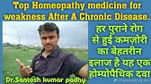 Thyroidinum in Homeopathy  - YouTube