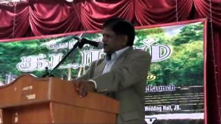 Bujang Valley - Kedah - Malaysia - Indian Civilisation - Segment 6