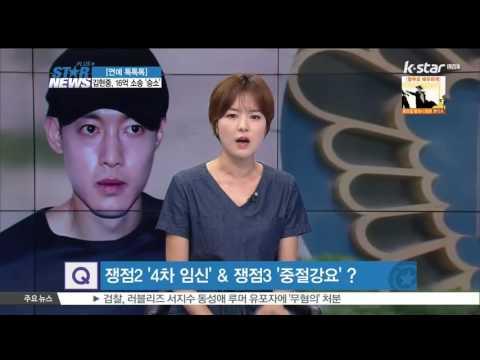[연예톡톡톡] 김현중, 16억 소송서 승소 판결.. 의미는?