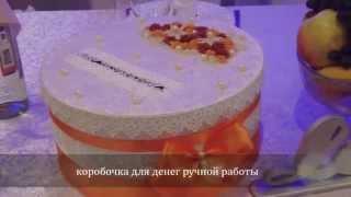 Украшение зала на свадьбу(, 2014-04-21T10:04:42.000Z)