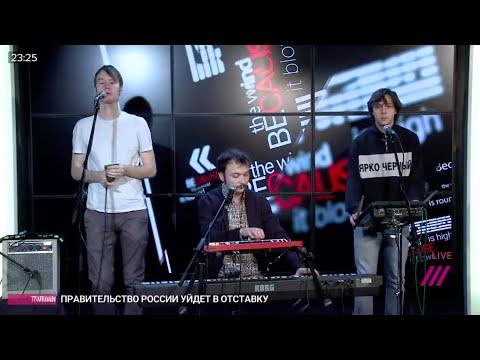 Fire Granny - Фадеев, Калдеев и Пепермалдеев