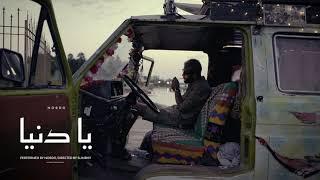 Nordo  - Ya denya (Sofiane remix)