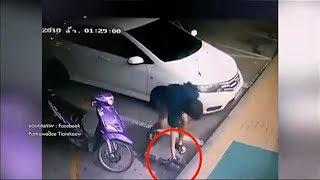 หนุ่มเมาหยิบรองเท้าผิด คิดว่าของเพื่อน เลยเก็บขึ้นรถ เจ้าของตัวจริงได้แต่งง กลับบ้านเท้าเปล่า
