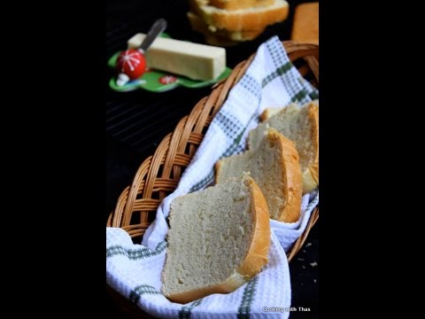 How to make Soft White Bread Video